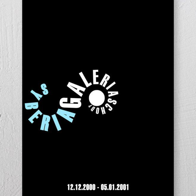 galeria-schody-02